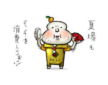 Yuu161-2.jpg