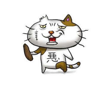 yuu467.jpg
