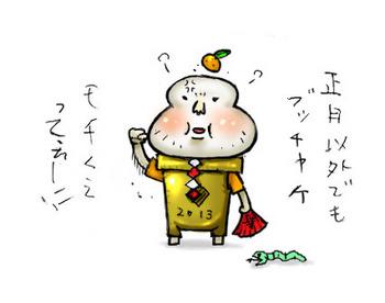 yuu488.jpg